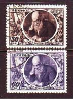 USSR 1947. N. Zhukovsky. Used. Mi. Nr. 1083-84. - Used Stamps
