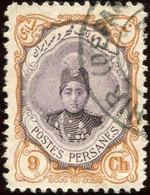 Pays : 241,03 (Iran : Royaume De Perse (Ahmad Mirza (1909-1925))  Yvert Et Tellier N° :  308 (o) - Iran