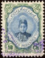 Pays : 241,03 (Iran : Royaume De Perse (Ahmad Mirza (1909-1925))  Yvert Et Tellier N° :  310 (o) - Iran