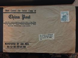 CHINA, Tai WAN, Letter Cover, Taiwan To USA, Rare, Beautiful, CINA, CHINE,  LIST 982 - Covers & Documents