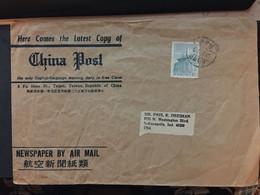 CHINA, Tai WAN, Letter Cover, Taiwan To USA, Rare, Beautiful, CINA, CHINE,  LIST 983 - Covers & Documents
