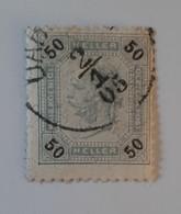 N° 75       50 H  Bleu-gris - Used Stamps
