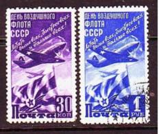 USSR 1947. Soviet Air Fleet Day. Used. Mi Nr. 1119-20. - Used Stamps
