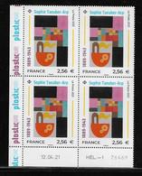 FRANCE  ( FCD22 - 197 )  2021  N° YVERT ET TELLIER  N° 5492   N** - 2010-....