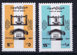 Kuwait 1962 Telegraph Conference - Kuwait