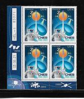 FRANCE  ( FCD22 - 203 )  2021  CNES 1961/2021    N** - 2010-....