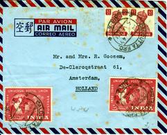 INDIA FINE AIRMAILCOVER    UPU & KGVI To HOLLAND - 1936-47 King George VI
