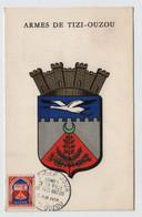 Algérie TIZI OUZOU  FDC Armoiries 5 Juin 1958 Sur N° Yv 337A, CM Carte Maximum - Maximum Cards