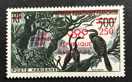 GABON 1960 - NEUF**/MNH - YT PA 3 - Mi 156 - JEUX OLYMPIQUES ROME - LUXE - Gabon (1960-...)