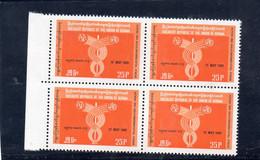 MEN - 1981 Myanmar/Burma - Telecommunicazioni E Salute - Other