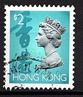 Hong Kong 1992 QE II $2 Definitive Stamps Used SG 712ap - Gebraucht