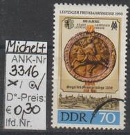 """1990 - DDR - SM """"Leipziger Frühjahrsmesse"""" 70 Pfg. Mehrf - O Gestempelt - S.Scan (3316o     Ddr) - Gebraucht"""
