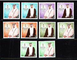 Saudi Arabia 1983 Sc # 854 / 863  MNH **  Installation Of Crown Prince Abdullah - Arabia Saudita