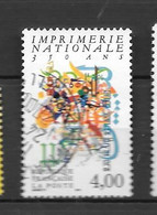 France: N°2691 Oblit; Portrait De Gutenberg - Gebraucht