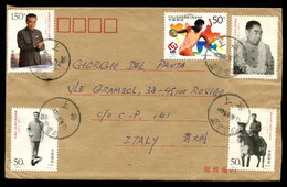 CHINA PRC - 1998 June 9. Cover Sent To Italy.  Franked With Complete Sets Of 1998-5 And (on The Back) 1998-3 - Briefe U. Dokumente