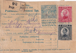 ROYAUME DES SERBES CROATES ET SLOVENES   ENTIER POSTAL/GANZSACHE/POSTAL STATIONERY COLIS POSTAL - Briefe U. Dokumente