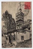 Algérie ALGER  29 Octobre 1951 Rallye Aérien D' Algérie Sur Mosquée Sidi Abderrahman N° Yv 41, CM - Maximum Cards