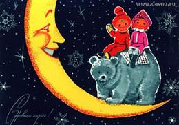 Zanzibar 1899 . - Zanzibar (...-1963)