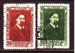 USSR 1948. V. Surikov. Used. Mi Nr. 1190-91. - Used Stamps