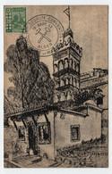 Algérie ALGER  15 Septembre 1952 Geologorum Conventus Sur Mosquée Sidi Abderrahman N° Yv 40, CM - Maximum Cards