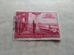 China 1959 The 10th Anniversary Of People's Republic Defect - Ungebraucht