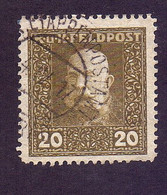 Autriche-Hongrie 32 (Empire) - Used Stamps