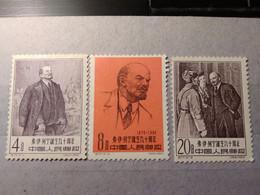 China 1960 The 90th Anniversary Of The Birth Of Lenin MNH - Ungebraucht