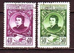 USSR 1948. Khachatur Abovyan. Used. Mi Nr. 1259-60. - Used Stamps