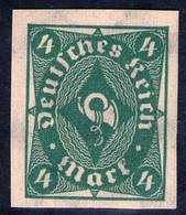 4 Mark Dunkelgrün - DR Nr. 226 U - Postfrisch - Kabinett - Unused Stamps