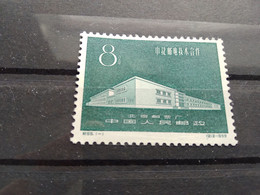 China  MNH 1959 Sino-Czech Co-operation In Postage Stamp Production - Ungebraucht