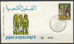 MAROC 1981 FDC Enveloppe Oblitération 1er JOUR Y&T N° 889 - Marokko (1956-...)
