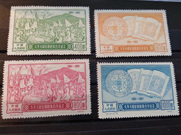 China 1951 The 100th Anniversary Of The Taiping Rebellion Original, Not A Reprint MN MNH - Ungebraucht