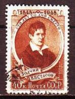 USSR 1948. V. Stasov. Used. Mi Nr. 1295 - Used Stamps