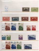 Francobolli FRANCIA - TRENI 1901/1970 - NUOVI** - Other