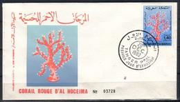 MAROC 1982 FDC ENVELOPPE OFFICIELLE 1ER JOUR Y & T N° 935 - Marokko (1956-...)
