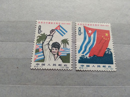 China 1964 The 5th Anniversary Of Cuban Revolution MN - Ungebraucht