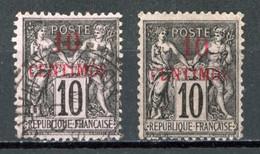 MAROC   Y&T   3 - 3A   Obl.   ---   Les Deux Nuances  --  Bel état. - Used Stamps