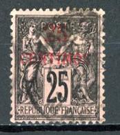 MAROC   Y&T   5   Obl.   ---   Bel état. - Used Stamps