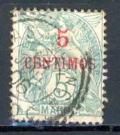MAROC   Y&T   11   Obl.   ---   Bel état. - Used Stamps