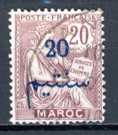 MAROC   Y&T   31   Obl.   ---   Bel état. - Used Stamps