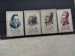 China 1956 Clippings From New Blocks MN - Ungebraucht