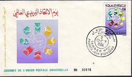 MAROC 1982 FDC ENVELOPPE OFFICIELLE 1ER JOUR Y & T N° 974 - Marokko (1956-...)