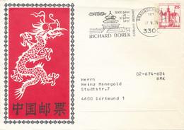 BRAUNSCHWEIG   -  1979  ,  Burgen Und Schlösser   - CHINA  5000 Jahre Alt , 30 Jahre Jung  -  Privatumschlag  PU 67 / 1 - Privatumschläge - Gebraucht