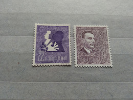 China 1959 The 10th Anniversary Of World Peace Council - Ungebraucht