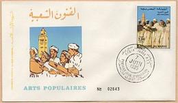 MAROC 1985 FDC Enveloppe 1er JOUR Y&T N° 986 - Marokko (1956-...)