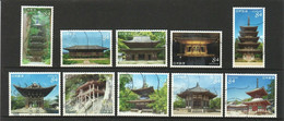 JAPAN 2020 NATIONAL TREASURES PART 1 MONUMENT & ARTIFACT 84 YEN 10 STAMPS USED (**) - Used Stamps
