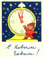 Chetverikov Happy Birthday 1984 - Cumpleaños