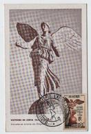 Algérie CONSTANTINE  19 Décembre 1953 Oeuvres Sociales De L'Armée De Terre N° Yv 307, FDC, CM Carte Maximum - Maximum Cards