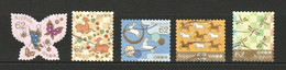 JAPAN 2017 TRADITIONAL DESIGN SERIES 3 (ANIMALS & INSECTS MOTIFS) 62 YEN 5 STAMP (**) - Used Stamps