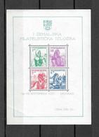 Jugoslawien - Selt. Postfr. Block Aus 1937 - Michel Block 1! - Ungebraucht